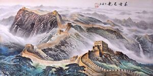 STUNNING ORIGINAL ASIAN ART CHINESE SANSUI WATERCOLOR PAINTING-The Great Wall