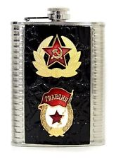 """8 oz. Stainless Hip Flask Russian Soviet Military Badge """"Guard"""", USSR Canteen"""
