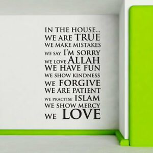Islamic Wall Art Vinyl Calligraphy Wall Sticker decal House Rules bs19