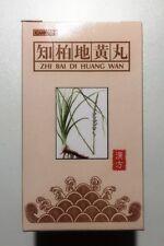2x Zhi Bai Di Huang Wan Enhance Kidney Sex 100% Natural Ingredients Ekong