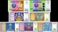 Uzbekistan 1994-99, 5/10/25/50/100/200/500 Sum, Colorful Banknote set of 7 UNC