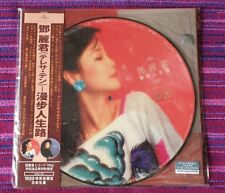 Teresa Teng ( 鄧麗君) ~ 漫步人生路 ( Picture Disc )( Made in Japan )  Lp