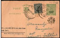 India 1932 Preprinted Nabha State Postcard Fatehpur Postal History