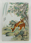 Large  Chinese  Famille  Rose  Porcelain  Plaque       M3432