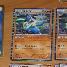 POKEMON JAPANESE CARD HOLO CARTE 043/070 LUCARIO BW7 1ST 1ED MADE IN JAPAN NM