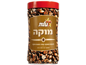 Elite Coffee Ness Mocha flavor  100% Pure 200gr. 7oz.