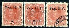 WESTUKRAINE 1918 1 * geprüft BULAT BPP sowie per 2 gestempelt(Z2921