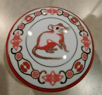 Tiffany & Co Year of the Rat 2020 Candy Dish Chinese New Year Porcelain Co