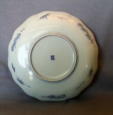 Antique Chinese Porcelain Scalloped Bowl With Marked This is a Stunning Piece!!!