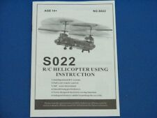 Instruction Manual Syma S022 Chinook heli-3016