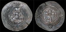 Sasanian Kingdom Khusro II AR drachm