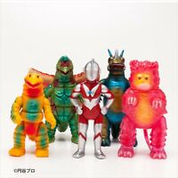 Ultraman Bullmark Kaiju series 5-body set 50th anniversary soft vinyl Rare