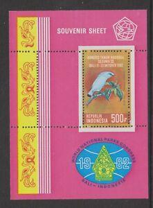 Indonesien - 1982, National Park Kongress, Vögel Blatt - MNH - Sg MS1684