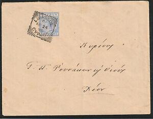 CYPRUS 1895 2pi COVER LIMASSOL TO ? SQUARED CIRCLE CODE B