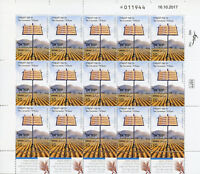 Israel 2018 MNH Gevatron 70 Years Kibbutz Folk Singers 15v M/S Music Stamps