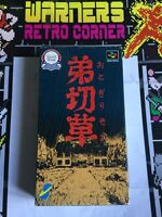 Otogirisou Super Nintendo Famicom Ntsc J Video Game Japan Snes