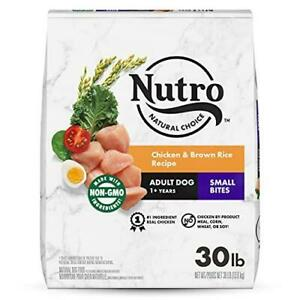 NUTRO NATURAL CHOICE Small Bites Adult Dry Dog Food, Chicken & Brown Rice Recipe