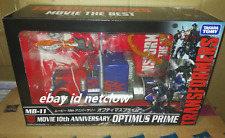 Transformers TakaraTomy Movie 10th MB-11 Optimus Prime in Stock