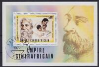 Central Africa Block 13, Nobel Prize Winner Tagore, Gest Used