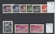 POLAND - POLEN @ 1950  GROSZY MNH  Mi. 586-92 @ Pol.34