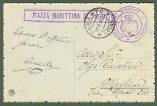 PRIMA GUERRA. Cartolina 1916. Bolli violetti PIAZZA MARITTIMA DI TARANTO