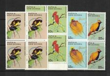 1970 Papua New Guinea Birds SG 173/6 muh set block four