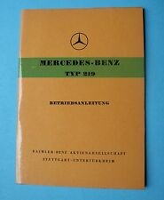 Mercedes Zusatzanleitung Linguatronic 1665843281 W166 2012 Handbuch 6515695000