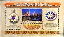 RUSSIA RUSSLAND 2000 Block 29 2000 Jahre Christentum Religion Kreml Kathedrale**