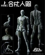 CN 1/6 Scale TOA Heavy Industries Synthetic Human Action  male Figure Model Toy
