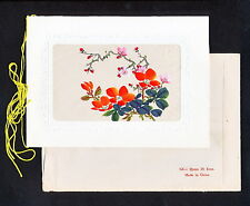 SBAA 063  China 1961 - 1968 MINT FLOWERS HAND PAINTED SILK EXPORT TO USSR