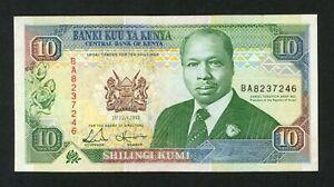 KENYA 10 SHILLINGS 1993  BA PICK # 24e  VF.