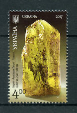 Ukraine 2017 MNH Beryl Crystal Mineral 6009kg 1v Set Minerals Stamps