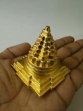 Meru Sri Shri Shree Yantra For Vastu Correction & Prosperity Energized