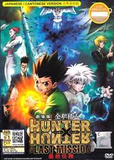 Hunter X Hunter : The Last Mission (Movie) DVD Anime English Subtitle Region All