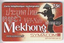 FRANCE  TELECARTE / PHONECARD  PREPAYEE .. 7€50 SYMACOM ASIE ASIA CHINE 12/10+N°