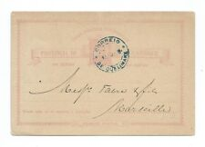 MOZAMBIQUE: Postal Stationery to France 1908.