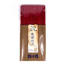 Vietnam HoiAn Agarwood Joss Incense Sticks 300g - - Taiwan Incense House