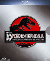 Jurassic Park Ultimate Trilogy (Blu-ray) En,Russian,Czech,Spanish,Portuguese etc