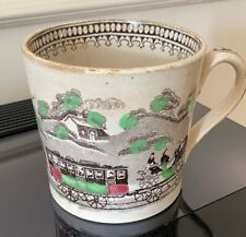 More details for rare 1830's 40's  staffordshire hand tinted railway commemorative 1 pint tankard