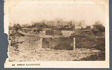 FRENCH POSTCARD A VIEW OF Thessaloniki   c1915 - damaged-perf