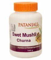 Patanjali-Swet Musli-Churna Divya Shvet Musli Powder (100 gm) Safed Musli Ramdev
