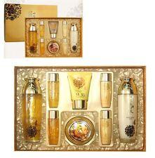 Ye dam Yun Bit Prime luxury Gold Women Skin Care Set Korean Cosmetics (8pcs)