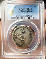 Y-19 AH1311 Chinese China Sinkiang Silver 5 Miscals PCGS XF 40