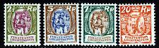 LIECHTENSTEIN 1924-27 Vine-Dressers & Vaduz Castle SG 67 to SG 72 MINT