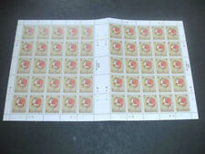 Mint Never Hinged/MNH Kiribati Sheet Stamps