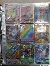 Pokemon Card Lot 10 Official Tcg Cards - Guaranteed Ex/Gx/V/Vmax