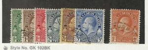 Turks Caicos, Postage Stamp, #60-65, 67 Used, 1928, JFZ