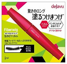 Dejavu Fiberwig Ultra Long Mascara Pure Black