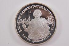 k01r50- Palladium Münze Russland 25 Rubel, 1 Unze