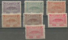 1922 TURKEY  IN ASIA GRAND NATIOANAL ASSEMBLY   COMPLETE SET MNH**